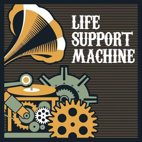 Life Support Machine